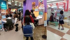 【オタク文化】   日本人が 子供用の萌えゲームに熱中して 遊んでいることが 海外にバレる。  海外の反応
