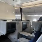 『マレーシア航空ビジネスクラス』の画像