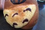 〇〇〇のパン!可愛くて食べられない…かも!?〜伊三郎製パンのキャラパンがキュート〜