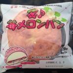 『今年も女子高生パンが発売!浜工生が共同開発した「笑♪苺メロンパン」』の画像