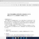 公立高校一般入試出願 1日目 姫路 青山 木の花学習塾