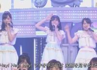 小栗有以と倉野尾成美が音楽の日に出演!福岡聖菜と3人で踊ってる!