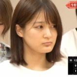 『【欅坂46】このタイミング…織田奈那の熱愛はアンダー落ちが原因の可能性がかなり濃厚に…』の画像