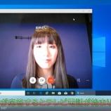 『「ビデオ通話」と「テレビ電話アプリ」、使い方解説動画を10本チェック! 2020.3.15』の画像