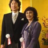『【無双】襟川恵子コーエーテクモ会長、神がかり的な投資の上手さでトレーダー達から「株の女帝」と崇められるwwwwww』の画像