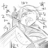 『宝箱におこなかわいくないララフェルを描きました。』の画像