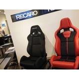 『【スタッフ日誌】RECAROシート座るとやみつきになります!』の画像