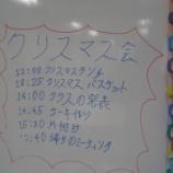 『【早稲田】サンタクロースがやってきた!』の画像
