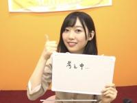 【乃木坂46】北川悠理の圧倒的才能wwwwwwwww