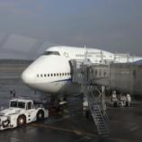 『関西の旅 ~【羽田空港へ】』の画像