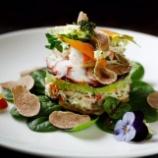 『【香港最新情報】「期間限定、ホワイトトリュフのディナーコース」』の画像