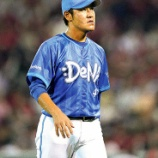 『【野球】DeNA・高橋尚成(40)が現役引退「気持ちが動かない…」 10月2日の巨人戦で引退試合』の画像