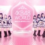 """『乃木坂46とAKB48、ついにこんな""""ミス""""をされるときが・・・』の画像"""