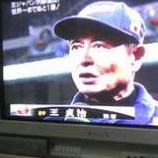 『王ジャパン決勝戦へ!』の画像