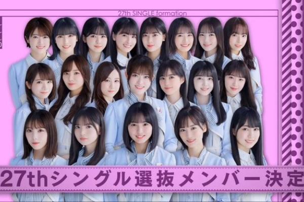 まとめ の 乃木坂 まとめ 乃木坂46の動画特集