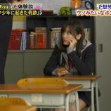 『【乃木坂46】『スカッとジャパン』に出演した山下美月さん、演技力が好評だった模様!!!』の画像