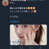 【NGT48】美しすぎる加藤美南のヤフー記事、コメントがヤバいwwwwwwwwwwwww