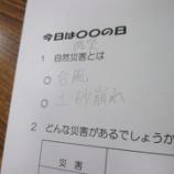『【北九州】防災訓練』の画像