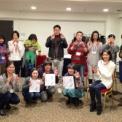 【お知らせ】1/30 北海道レイキ講座(体験参加の方にも無料で骨格の正常化や特別エネルギーアチューメントをいたします)