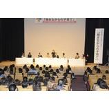 『徳島で講演会!』の画像