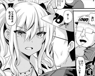 【エロ漫画】種付けおじさん達がJKに種付けする…