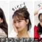 【動画】小嶋真子『1つのアイシャドウでデート・女子会・クリパの3パターンメイク術』