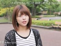 【短スレ】Juice=Juice金澤朋子、いつもの公園で突然ローズクォーツと化す