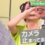 『【乃木坂46】情緒が・・・矢久保美緒、不安すぎてガチで号泣してしまう・・・』の画像