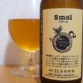 志賀高原ビール Smol 2021