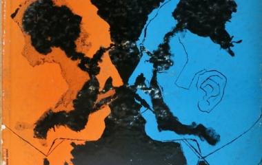 『ドキドキ・パウエル』の画像