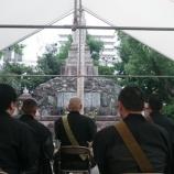 『戦災殉難者供養』の画像