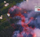 【ハワイ島キラウエア火山噴火】 被害が拡大 住宅26棟焼ける