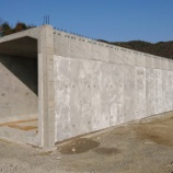 『国道184号道路一般改良工事)現場打ち変更提案』の画像