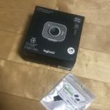 『webカメラを購入しました。』の画像