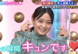 【画像】最近の深川麻衣さんの大躍進が嬉しい奴!!!!!!