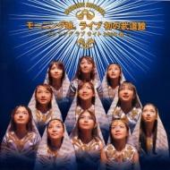 モーニング娘。15周年記念 Blu-ray Disc シリーズ で過去ライブDVDがBDにて再販キタ━━(゚∀゚)━━!!!!!! アイドルファンマスター