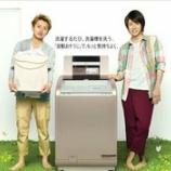 『なぜ嵐の洗濯機なのか!』の画像