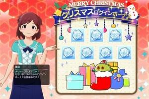 【ミリシタ】『クリスマスログインボーナス』開催!2019/12/25(水)まで!