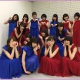『【乃木坂46】この衣装が好きすぎる・・・』の画像