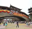 中国一の富豪、初の大型観光施設「万達文化旅遊城」開業でディズニーに「宣戦布告」