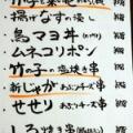 【4月】今月の おススメ メニュー
