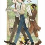 『アトム ザ・ビギニング 第1巻(初回限定生産版) [Blu-ray]同梱のブックレット』の画像