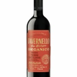 『【新商品】オーガニック・シチリアワイン「タヴェルネッロ オルガニコ テッレ シチリアーネ ロッソ」「同ビアンコ」』の画像