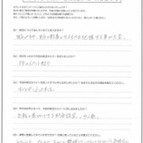 『終活のススメ IN 豊橋_お客様の声-4_2020年1月8日(水)開催』の画像