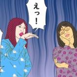 『ごみ捨ておばさんの弱い者イジメがひどい③』の画像