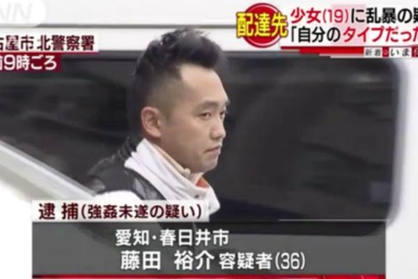 ニュース 速報 2