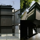 『住めば都?極小住宅で快適に暮らすアイデア 【インテリアまとめ・インテリアプランナー 過去問 】』の画像
