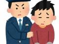 【悲報】土方さん(26)とアルバイトさん(25)、性行為をインターネット配信し無事逮捕される