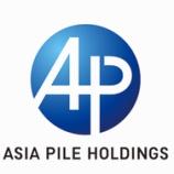 『アジアパイルHD(5288)-スパークスアセットマネジメント(保有株処分)』の画像