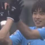 『[横浜FC] アカデミー出身 FW斉藤光毅 開幕2連敗と苦しい状況も個人的に確かな手応え!』の画像